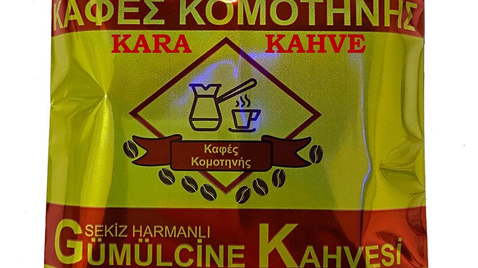 Kafes Komotinis Domruköy Kara Kahve 100gr