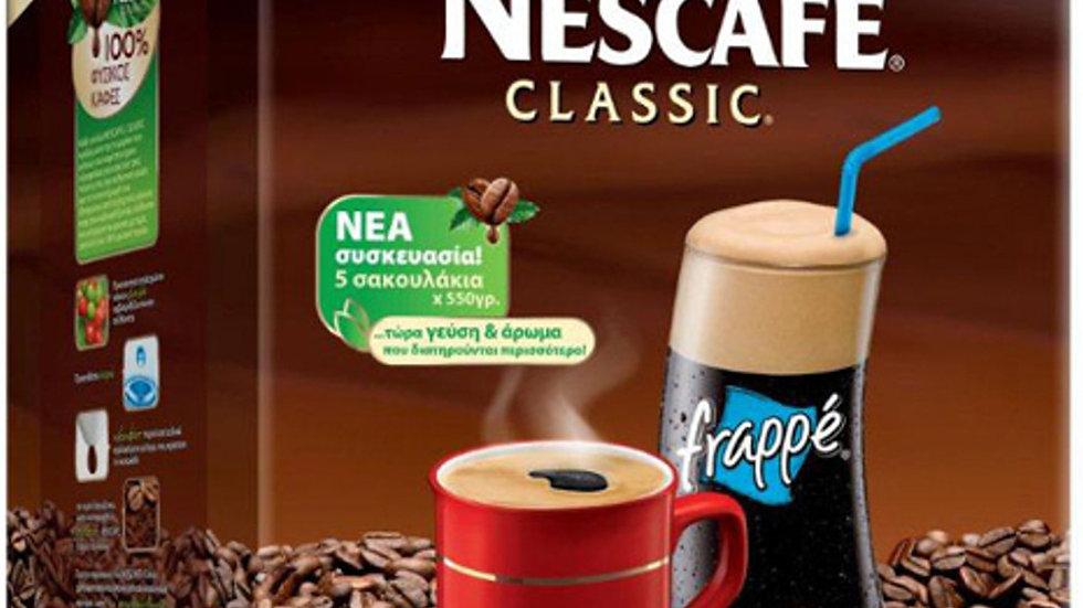 Nescafe 550gr Frappe için özel