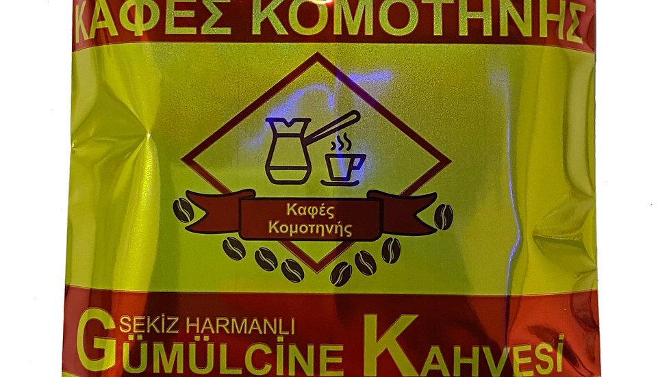 Kafes Komotinis Gümülcine Kahvesi 100 gr