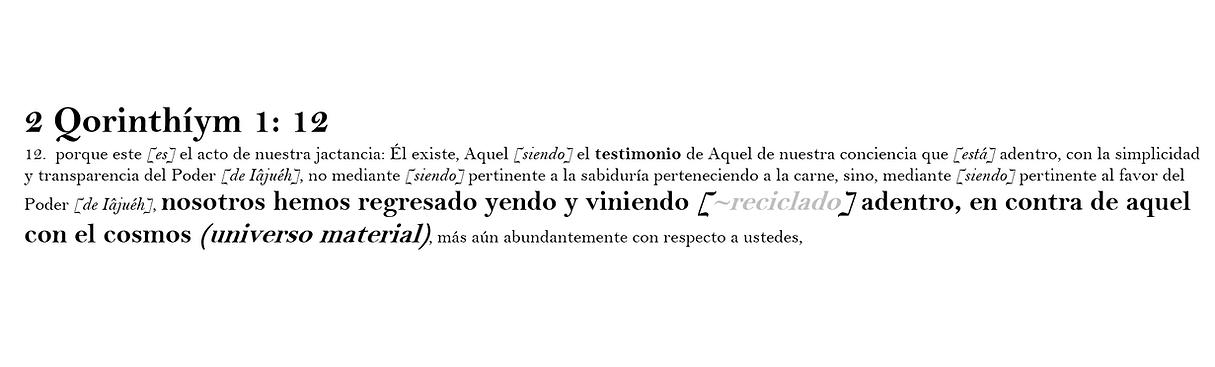 2 Qorinthiym 1 12.png