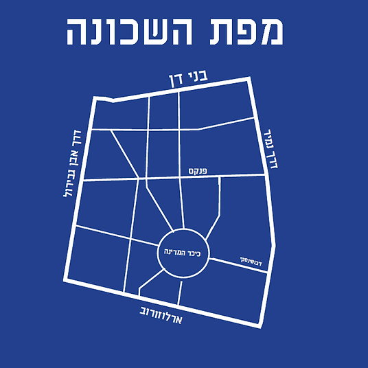 מפת השכונה.png