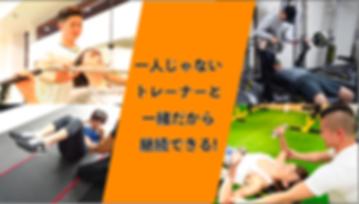 スクリーンショット 2019-03-16 8.50.45.png
