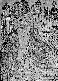 רבי יחזקאל שרגא הלברשטאם משינאווא