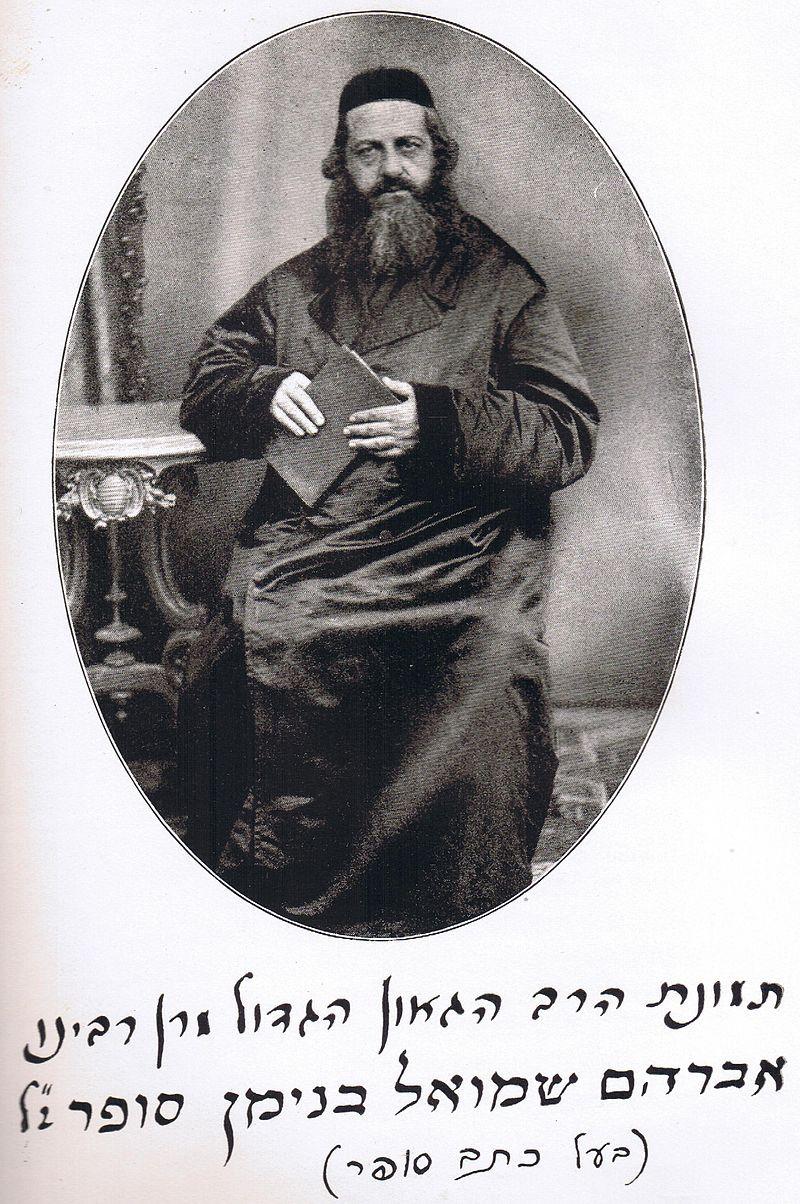 "רבי אברהם שמואל בנימין 'הכתב סופר' זיע""א"