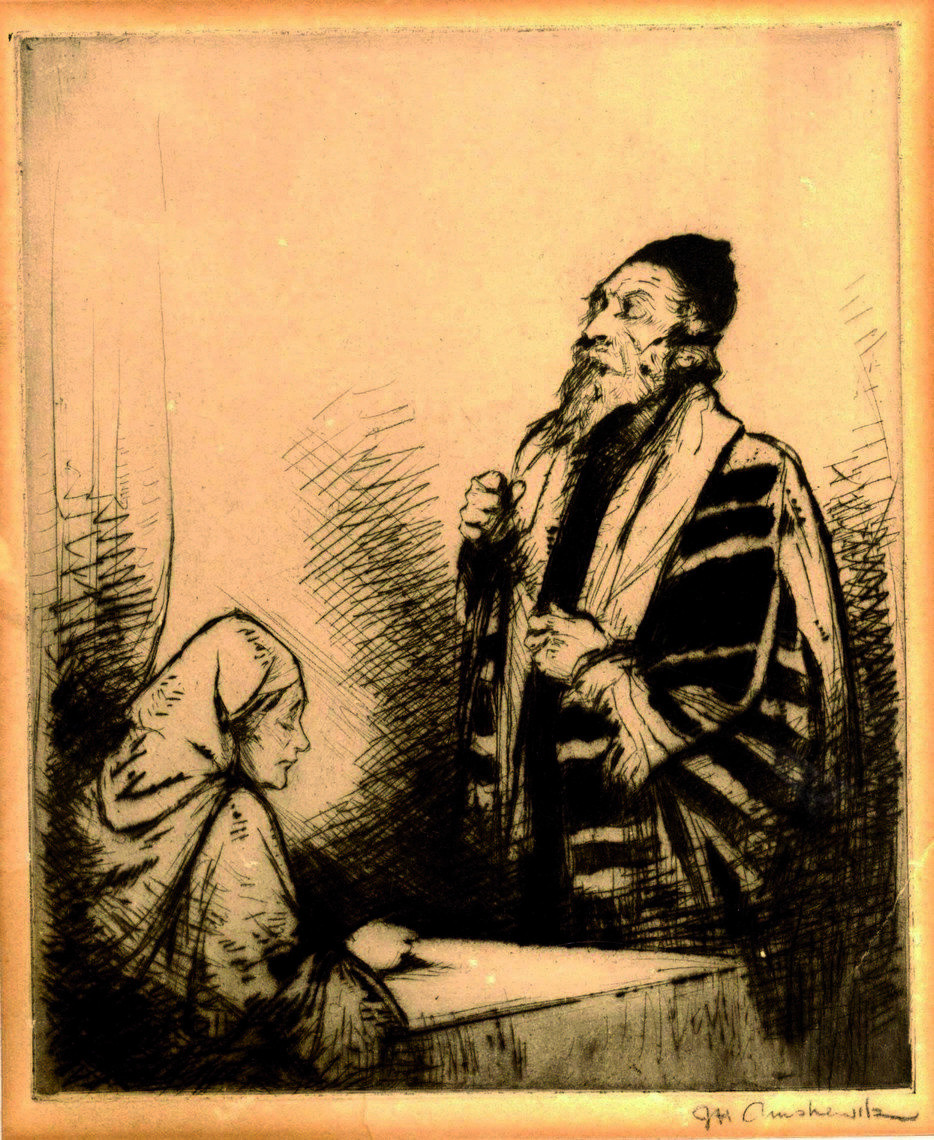 יצחק ורבקה (ליתוגרפיא)