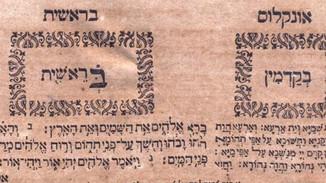 תרגום התורה ליוונית