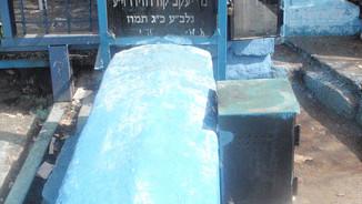 לכבוד יומא דהילולת רבי משה קורדבירו ׳הרמ״ק׳ זיע״א