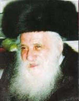 לכבוד יומא דהילולת רבי אשר פריינד ׳ר׳ אושר׳ זיע״א