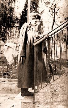 רבי יצחק בּלָאזֶר ׳ר׳ איצל׳ה פטרבורגר׳ זיע״א
