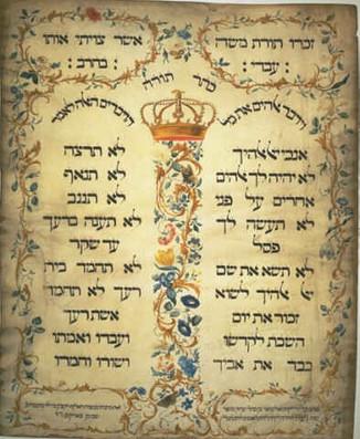 מדינה יהודית בת בארי