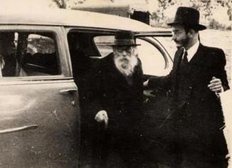 לכבוד יומא דהילולת רבי אברהם ישעיהו קרליץ ׳החזו״א׳ זיע״א