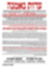 רבי נחמן,חסידות ברסלב,רבי שמואל שפירא,רבי לוי יצחק בנדר,רבי נתן,מנחת קנאות,ליקוטי תפילות,ליקוטי הלכות,ליקוטי מוהרן