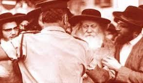 האגדה העממית על מיקום הכנסת