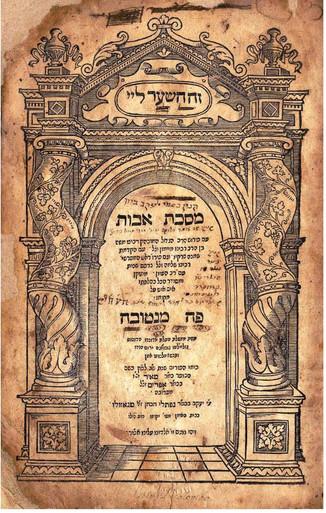 אהבת ישראל התלויה בדבר