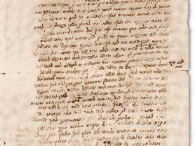 חשיפה חדשה - התגלה מכתבו של הסבא קדישא אלפאנדארי זיע״א