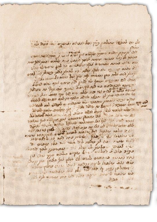 עמוד 2 מתוך אגרת קודש של הסבא קדישא רבי שלמה אליעזר אלפאנדארי זיע״א נגד קוק