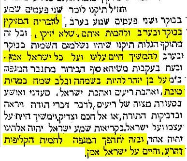 כ״ק האדמור מקאמרנא,היכל הבר,רבי יצחק אייזיק יהודה,זוהר חי,