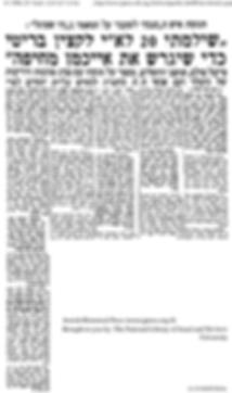 פשעי הציונות,מן המצר,חיפה,עיתון מעריב,רבי מיכאל דוב וייסמנדל,כחש,בן הכט,שרופי הכבשנים מאשימים,משה שיינפלד,בני ברק,אות קין,מנחם גרילק,הוצאת קשרים,צדיק כתמר,אליהו קאופמן,השואה,שואה,שואת אירופה,היטלר,שלוש השבועות,מתיר בשרכם,אדחיקת הקץ,ערב רב,ההגנה,אצל,צהל,אייכמן,גסטאפו,מלחמת העולם השניה,אושוויץ,גזרת הגלות,קידוש השם,חילול השם,השבעתי אתכם בנות ירושלים,פייבל פולס,עליה בחומה,ירושלים,שפיגל,גרמניה,גסטפו