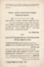 מודעה,בית הכנסת האורתודוקסי,בודפשט,הונגריה,שלוש השבועות,שלושת השבועות,שש השבועות,1925,הונגרית,גרמנית,אותיות עבריות,יד באשה ערוה,רגל באשה ערוה,בודאפסט,הוגנירה,חתם סופר,כתב סופר,מכתב סופר,שבט סופר,משפחת סופר,נאולוגים,רפורמים,ציונות,ציונים,ציונות דתית,דתי לאומי,כיפות סרוגות,סרוגים,כיפה סרוגה,קול באשה ערוה