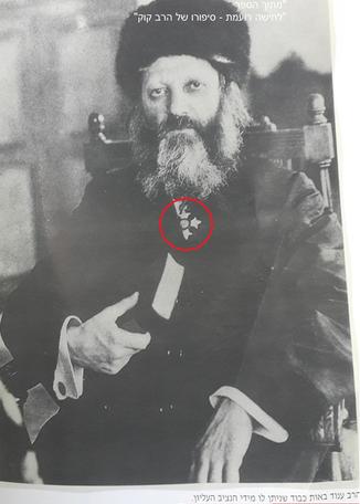 לדמותו של הראי״ה קוק לאור הנצרות