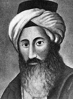 רבי חיים יוסף דוד אזולאי 'החיד״א׳ זיע״א
