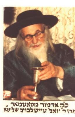 לכבוד יום ההצלה של העם היהודי החל מידי שנה ביום כא בכסלו