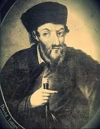 """רבי דוד לוריא 'הרד""""ל' זיע""""א, מתלמידיו של רבי שאול קצנלבוגן זיע""""א"""