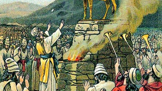 מדינת ישראל היא עגל הזהב