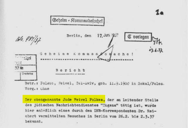 מסמך של פרנץ סיקס, מפקדו של אייכמן