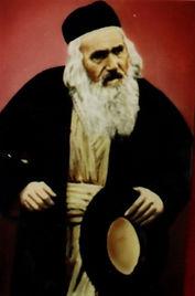 רבי חיים יוסף זוננפלד,העדה החרדית