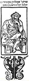 אימתי הגאולה אליבא דרבי יוחנן בן תורתא