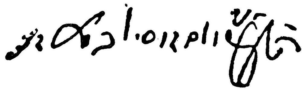 חתימת כי״ק של רבי זושא מאניפולי זיע״א