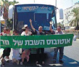 בזכות ארץ ישראל יחזרו בתשובה?!