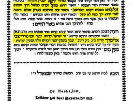 המענה על הטענה תראה כמה ישיבות יש במדינת ישראל