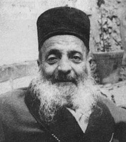 """רבי יצחק אלפיה זיע""""א"""