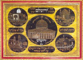 איתא בזוה״ק בית המקדש בנוי ומשוכלל מן השמים