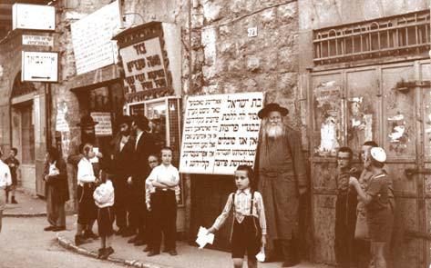 """רבי עמרם ברש""""י בלויא זיע""""א, במערכה על קדושת כנסת ישראל"""
