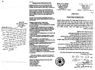 בית דין צדק,העדה החרדית,ישראל יעקב פישר,אברהם יצחק אולמאן