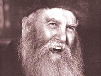 לכבוד יומא דהילולת האדמו״ר רבי יוסף יצחק שניאורסאהן זיע״א