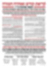 רבי נחמן,חסידות ברסלב,רבי שמואל שפירא,רבי לוי יצחק בנדר,רבי נתן,מנחת קנאות,ליקוטי תפילות,רבי יעקב מאיר שכטר,רבי שמואל מ,ליקוטי הלכות,ליקוטי מוהרןה קרמר,רבי שמעון שפירא,רבי אברהם הכהן כץ,רבי אברהן יצחק כרמל,רבי אברהם יצחק הלוימרמלשטיין,רבי אברהםמשה וואסילסקי,רבי אברהם שלום שישא,רביאליהו נטע גודלבסקי,רבי אלימלך הכהן זילביגער,רבי אלמילך ראזנבערגער, רבי אפרים נחמן אנשין,רבי בצלאל נהרי, רבי יצחק פרידמן,רבי מרדכי לוי לבוביץ,רבי חנום דוב שפירא,רבי ניסן דוד קיוואק,רבינתן דודשפירא,רבי נתן שפירא,רביפנחס דוד בונקער, רבי שמשון שוורץ