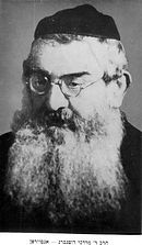 רבי מרדכי רוטנברג,שואה,יד מרדכי