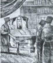 רבי ישראל הופשטיין מקוזניץ,קאזניץ,קבלה,גלות וגאולה,אדמור,קבלת גלות באהבה,האחים הקדושים,רבי זושיא מאניפולי,המגיד מזלוטשוב,נועם אלימלך,פולין,המגיד ממזריטש,חסידות,שלוש השבועות,דחיקת הקץ,שלושת השבועות,שש השבועות,דחיקת הקץ,שלא ידחקו את הקץ,שלא ירחקו את הקץ,שלא יעלו בחומה,שלא ימרדו באומות העולם