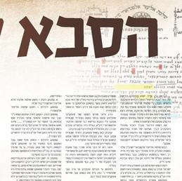 מאמר במוסף שבת, דורות של העדה החרדית