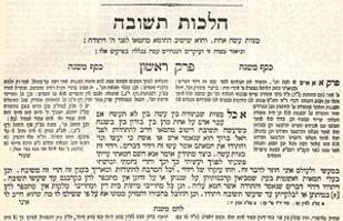 רבינו משה בן מימון,הלכת תשובה,אין ישראל נגאלין אלא בתשובה,אגרת תימן