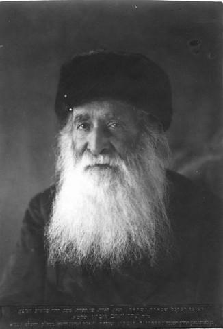 לכבוד יומא דהילולת רבי יצחק ירוחם דיסקין זיע״א