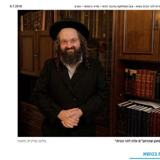 העלייה היהודית להר הבית בשיא - וגם המחלוקת