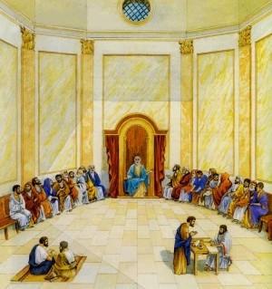 מכות, פרק א' משנה י' סנהדרין ההורגת אחד בשבוע נקראת חובלנית. רבי אלעזר בן עזריה אומר, אחד לשבעים שנה