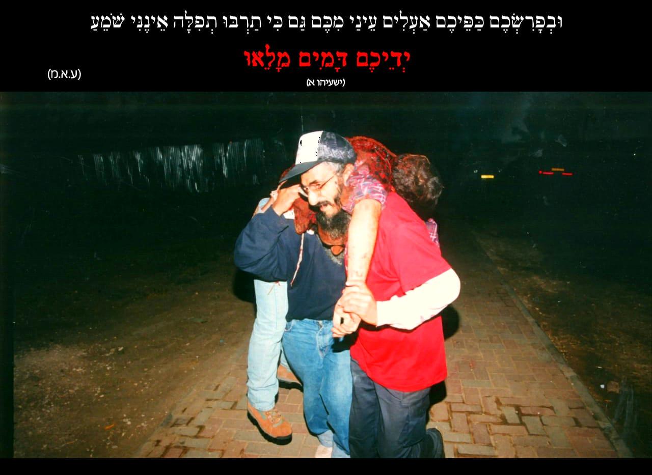 """שלומי אסולין הי""""ד נרצח באכזריות על ידי המשטרה"""