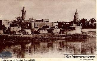 מצות ישוב ארץ ישראל שנדחתה על ידי יחזקאל הנביא ע״ה