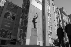 Pristina / Kosovo· 2017